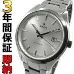 ラドー 腕時計 RADO ハイパークローム R32272102