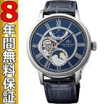 オリエント 腕時計 国内正規品 オリエントスター メカニカルムーンフェイズ RK-AM0002L
