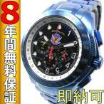 即納可 ケンテックス KENTEX 腕時計 ブルーインパルスSP S720M-02