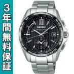セイコー ブライツ 腕時計 SAGA145 ソーラー 電波時計 ワールドタイム