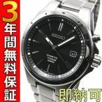 即納可 セイコー キネティック 腕時計 逆輸入 SKA493P1 チタン
