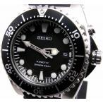 即納可 セイコー SEIKO ダイバーズ キネティック 腕時計 逆輸入 SKA371P2