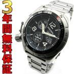 即納可 シーレーン SEALANE シーレーン 腕時計 SE46-MBL