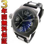 即納可 シーレーン SEALANE シーレーン 腕時計 SE51-PBK