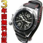 即納可 シーレーン SEALANE シーレーン 腕時計 SE53-LBK
