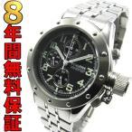 即納可 シーレーン SEALANE シーレーン 腕時計 SE12-BA