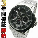 即納可 セイコー プルミエ 腕時計 逆輸入 SRX005J1 キネティックダイレクトドライブ