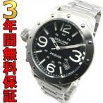 シーレーン 腕時計 SEALANE セール ギフトに最適