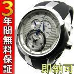 即納可 セイコー SEIKO アークチュラ 腕時計 逆輸入 SNL049P1 キネティッククロノ