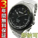 即納可 セイコー 腕時計 逆輸入 キネティック チタン SKA715P1