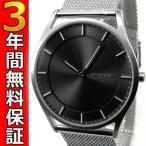 スカーゲン SKAGEN 腕時計 セール ギフトに最適