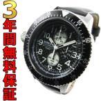 シーレーン SEALANE シーレーン 腕時計 SE28-LBK