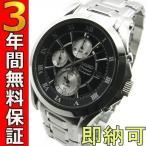 即納可 セイコー プルミエ 腕時計 逆輸入 SNAD27P1