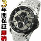 即納可 セイコー プルミエ 腕時計 逆輸入 SNAF17P1