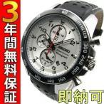 即納可 セイコー スポーチュラ 腕時計 逆輸入 SNAF35P1