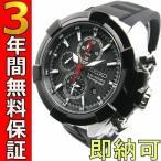 即納可 セイコー ベラチュラ 腕時計 逆輸入 SNAF39P3
