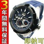 即納可 セイコー 腕時計 逆輸入 ベラチュラ SNP103P1