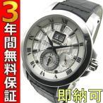 セイコー プルミエ 腕時計 セール ギフトに最適
