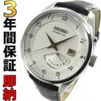 セイコー キネティック 腕時計 セール ギフトに最適