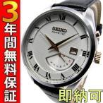 即納可 セイコー 腕時計 逆輸入 キネティック SRN073P1