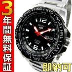 セイコー5 スポーツ 腕時計 セール ギフトに最適