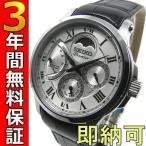 即納可 セイコー プルミエ 腕時計 逆輸入 SRX007P1 キネティック ダイレクトドライブ