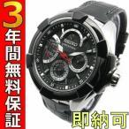 即納可 セイコー ベラチュラ 腕時計 逆輸入 SRX009P2