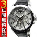 即納可 セイコー プルミエ 腕時計 逆輸入 SRX011P2 キネティック ダイレクトドライブ
