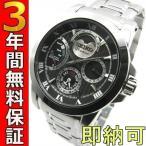 即納可 セイコー プルミエ 腕時計 逆輸入 SRX013P1 キネティックダイレクトドライブ