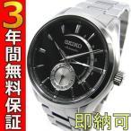 即納可 セイコー プレサージュ 腕時計 逆輸入 SSA305J1 自動巻き