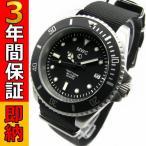 即納可 MWC ミリタリーウォッチカンパニー 腕時計 SUB/SS/B/Q-2 ダイバーズ