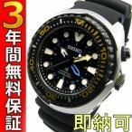 即納可 セイコー プロスペックス PROSPEX 腕時計 逆輸入 海外モデル ダイバーズ キネティック GMT SUN021P1