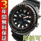 即納可 セイコー プロスペックス PROSPEX 腕時計 逆輸入 海外モデル ダイバーズ キネティック GMT SUN023P1