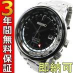 即納可 セイコー 腕時計 逆輸入 キネティック SUN069P1