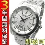 即納可 セイコー プルミエ 腕時計 逆輸入 SUR013P1