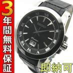 即納可 セイコー プルミエ 腕時計 逆輸入 SUR015P2