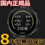 スント SUUNTO 腕時計 スパルタン セール ギフトに最適