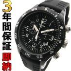 即納可 トレーサー 腕時計 traser H3 P67 オフィサー クロノグラフ プロ 102370