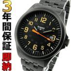 即納可 トレーサー 腕時計 traser H3 P67 オフィサー プロ ガンメタル ブラックオレンジ 9031581 107870