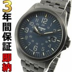 即納可 トレーサー 腕時計 traser H3 P67 オフィサー プロ ガンメタル ブルー 108739