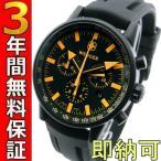 即納可 ウェンガー 腕時計 W70893