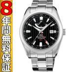 オリエント 腕時計 国内正規品 オリエントスター GMT WZ0061DJ