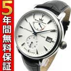 ヨンガー&ブレッソン 腕時計 セール クリスマス