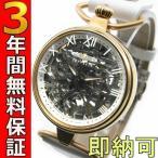 ツェッペリン ZEPPELIN 腕時計 セール ギフトに最適