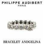 正規品 新作 Philippe Audibert フィリップ オーディベール BRACELET ANDGELINA シルバーメタル ブレスレット バングル PhilippeAudibert レディース[