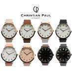 Christian Paul クリスチャンポール 43mm  LUXE レディース クオーツ ウォッチ 腕時計 レザーベルト[時計]