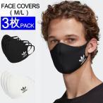 アディダス adidas マスク フェイスカバー 洗える 男女兼用 3枚パック M/Lブラック ホワイト 軽量 立体マスク ファッションマスク 水洗い可能 洗える 風邪予防