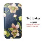 Ted Baker テッドベイカー ミラー付 手帳型 iPhone6/6s 7 8 Plus X/XS XR XSMax Case アイフォン ケース 携帯 スマホ ケース 二つ折 NARDIAR Arboretum
