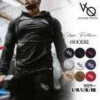ヴァンキッシュ フィットネス VANQUISH FITNESS パーカー スウェット トレーナー メンズ 筋トレ ジム ウエア スポーツウェア イギリス 正規品[衣類]
