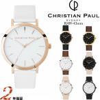 Christian Paul クリスチャンポール 43mm RAW ロウ レディース 腕時計 レザー 革 クオーツ ウォッチ